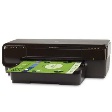 惠普(HP)Officejet 7110 惠商系列宽幅打印机