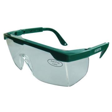 世达SATA 防护眼镜,YF0102,亚洲款防冲击眼镜(防雾)