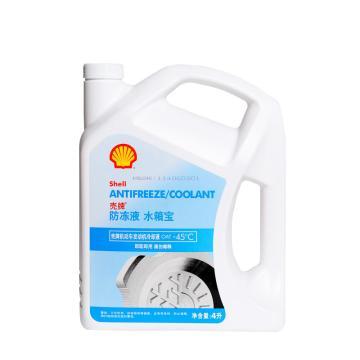 壳牌 防冻液,水箱宝 LL-OAT AF/ Cool -45℃ 4L/桶,4桶/箱