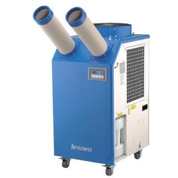 雷纳 工业移动式冷气机,MAC-55,2HP,双冷风口
