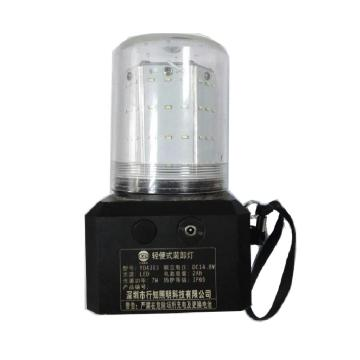 行知照明 YD4303轻便式装卸灯 白光 单位:个
