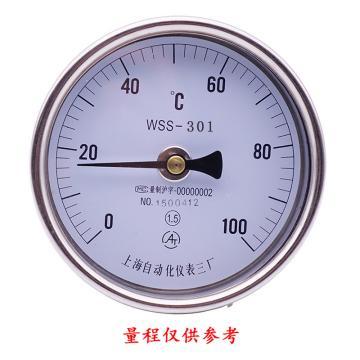 上仪 不锈钢双金属温度计,WSS-301 轴向(直型) Φ60 可动外螺纹 M16*1.5 L=75mm 0-50°C 2.5级