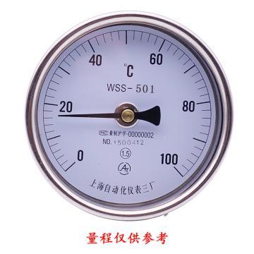 上仪 不锈钢双金属温度计,WSS-501 轴向(直型) Φ150 可动外螺纹 M27*2 L=100mm 0-200°C 1.6级