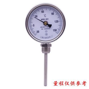 上仪 不锈钢双金属温度计WSS-481,万向(90度),Φ100,可动外螺纹,M27*2,L=100mm,0-100°C,1.6级