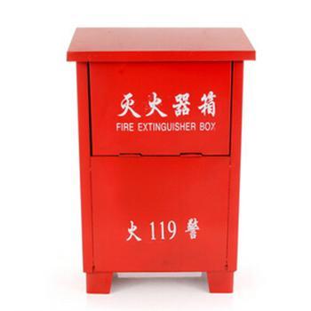二氧化碳灭火器箱,5Kg×2,壁厚0.6mm(±0.15mm),85×38×20cm(高×宽×厚)(仅限江浙沪、华南、西南、湖南、湖北、陕西、安徽地区)