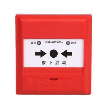 海湾 消火栓按钮,J-SAM-GST9123A(含安装盒)