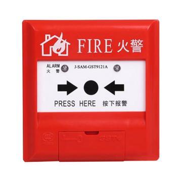 海湾 手动火灾报警按钮,J-SAM-GST9121A(含安装盒)