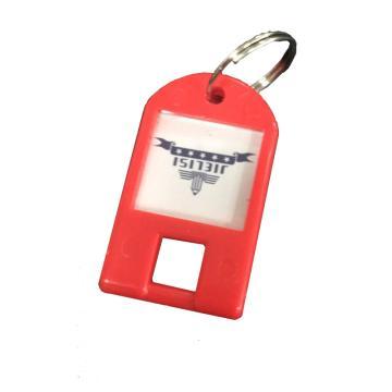 杰麗斯 鑰匙掛環,紅色,087-A,8只/卡