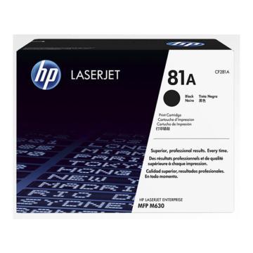 惠普 硒鼓,81A CF281A 适用 LaserJet MFP M630dnM604dnM605dnM606dn 单位:个