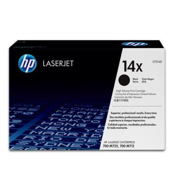 惠普HP CF214X 原装硒鼓 (适用M712/M725)黑色耗材(约17500页)