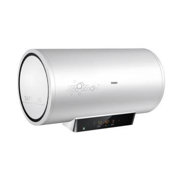 海尔 80升电热水器智能wifi半胆速热 白色 ES80H-K7(ZE)(U1),不含安装调试