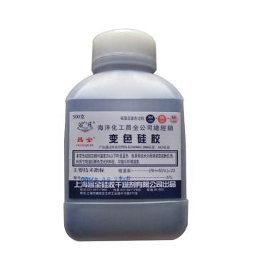 昌全 变色硅胶,水分≤5%,500克/瓶
