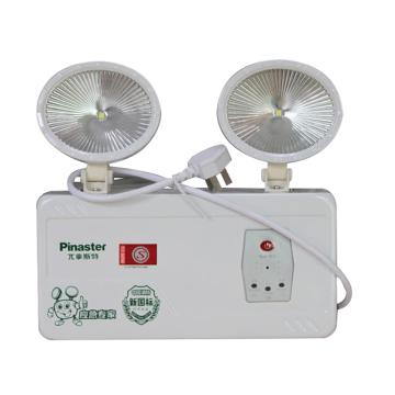 π拿斯特 消防应急照明灯 圆形大铁头,金属拉伸灯身, M-ZFZD-E5W1102 (P1102)