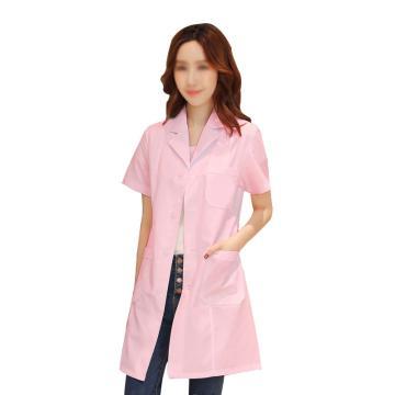 短袖保健制服