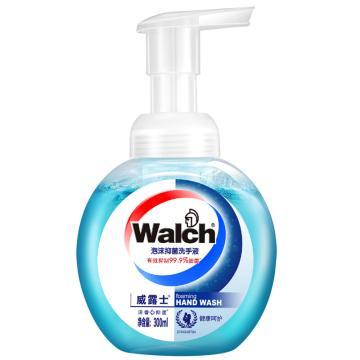 威露士Walch 草本泡沫抑菌洗手液,300ml 单位:瓶