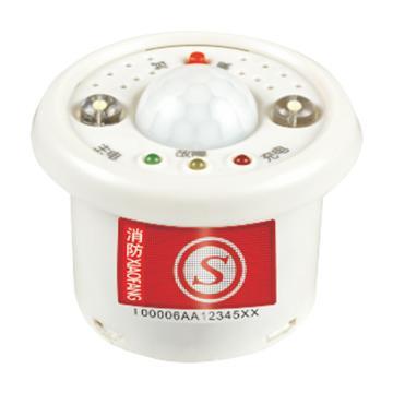 π拿斯特 消防应急照明灯,红外人体感应吸顶灯(有配件),M-ZFZD-E5W1147(分体式)-B(P1147-B)