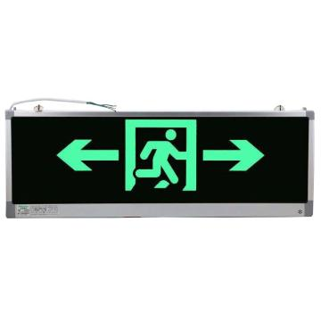π拿斯特 大尺寸消防应急标志灯,防火塑料边框,双面,双向,M-BLZD-2LROEⅢ8WCAL(P1448)