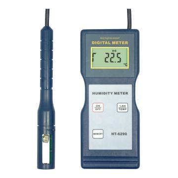 兰泰/LANDTEK HT6290温湿度表,分体型
