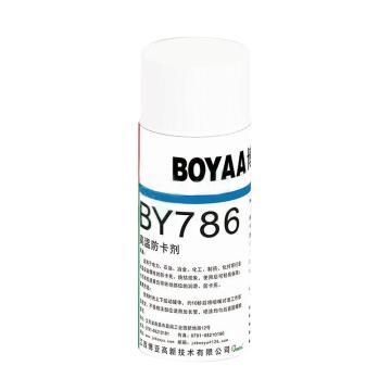 博亚 BY786高温防卡剂,450ML/瓶
