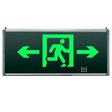 π拿斯特 消防应急标志灯,后出线,铝材边,单面,双向,M-BLZD-1LROEⅠ5WCAB(P1405)