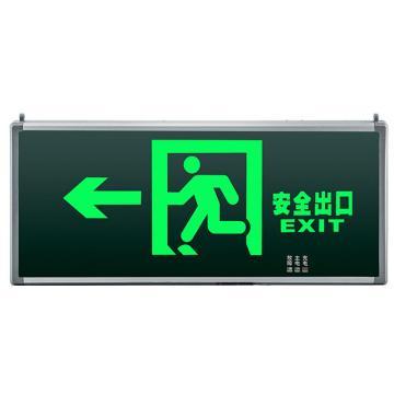 π拿斯特 消防应急标志灯 后出线 雅致型铝材边 单面 安全出口左, M-BLZD-1LROEⅠ5WCAB (P1406)