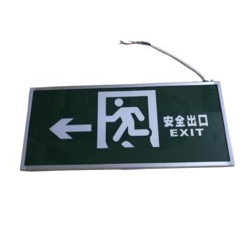 π拿斯特 消防应急标志灯 上出线 雅致型铝材边 单面 安全出口左, M-BLZD-1LROEⅠ5WCAA (P1401)(原敏华M1401)
