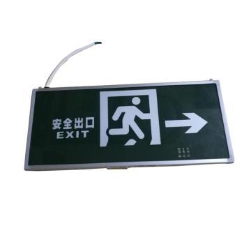 π拿斯特 消防应急标志灯 上出线 雅致型铝材边 单面 安全出口右, M-BLZD-1LROEⅠ5WCAA (P1402)(原敏华M1402)