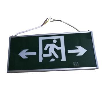 π拿斯特 消防应急标志灯,上出线,铝材边,单面,双向,M-BLZD-1LROEⅠ5WCAA(P1400)