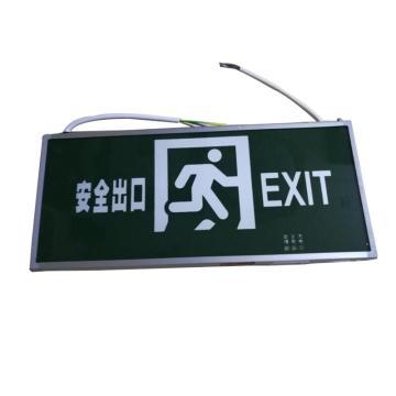 π拿斯特 消防应急标志灯 上出线 雅致型铝材边 双面 安全出口, M-BLZD-1LROEⅠ5WCAA (P1403-A)