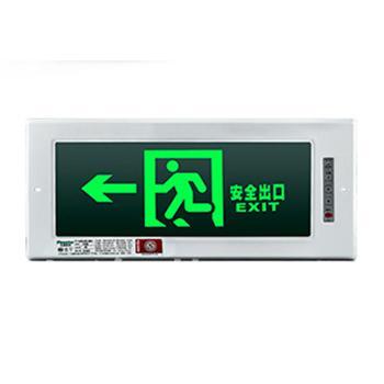 π拿斯特 消防应急标志灯 大号导光板 嵌墙式 安全出口左, N-BLZD-1LROEⅠ5WEAT (P1648)