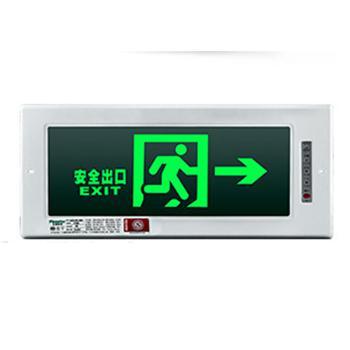 π拿斯特 消防应急标志灯 大号导光板 嵌墙式 安全出口右, N-BLZD-1LROEⅠ5WEAT (P1649)