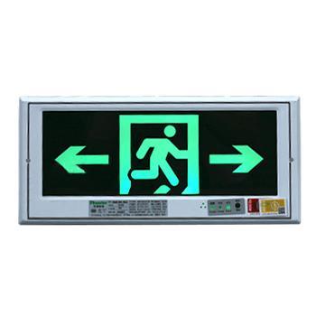 π拿斯特 消防应急标志灯,经典玻璃面板,嵌墙式,双向,M-BLZD-1LROEⅠ5WCAC(P1410-A)