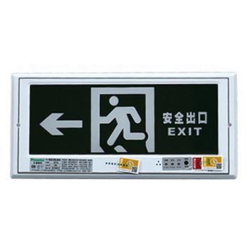 π拿斯特 消防应急标志灯,经典玻璃面板,嵌墙式,安全出口左,M-BLZD-1LROEⅠ5WCAC(P1411-A)