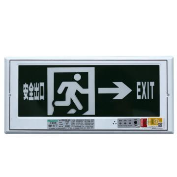 π拿斯特 消防应急标志灯,经典玻璃面板,嵌墙式,安全出口右,M-BLZD-1LROEⅠ5WCAC(P1412-A)