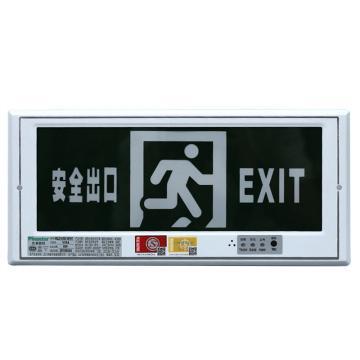 π拿斯特 消防应急标志灯,经典玻璃面板,嵌墙式,安全出口,M-BLZD-1LROEⅠ5WCAC(P1413-A)