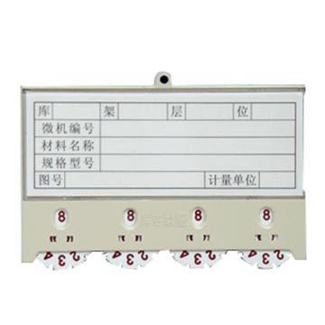 蓝巨人 磁性材料卡,K型,4位拨盘,100X65mm,增强磁,灰色