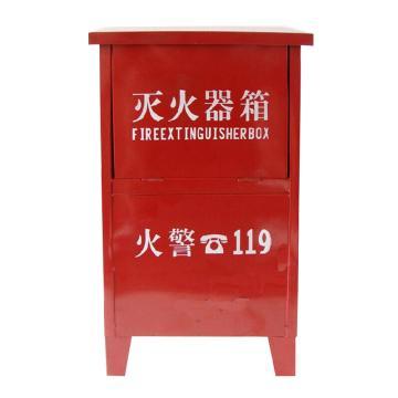 干粉灭火器箱,5Kg×2,壁厚0.6mm(±0.15mm),60×36×17cm(高×宽×厚)(仅限江浙沪、华南、西南、湖南、湖北、陕西、安徽、吉林地区)