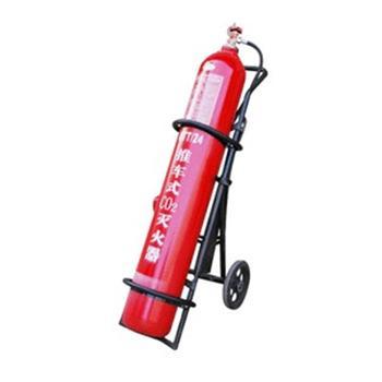 灭火器,二氧化碳灭火器,推车式,24kg(仅限江浙沪、华南、西南、湖南、湖北、陕西、安徽地区)