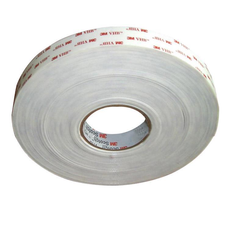3M VHB胶带,白色宽度25mm,型号:4950-25mm