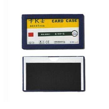 裝得快 卡K士磁性硬膠套,藍色 80*45MM 單位:個