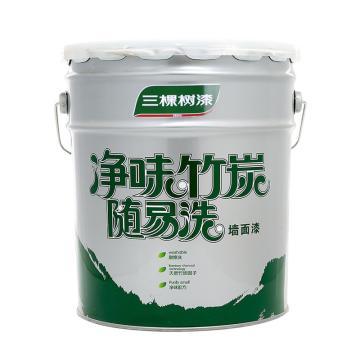 三棵树(SKSHU)SHI210净味竹炭随意洗墙面漆 内墙乳胶漆,20公斤/桶