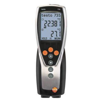德图/Testo 多通道温度测量仪,高精度 可用于温度传感器标定,探头需另配,testo 735-2,0563 7352