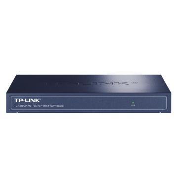 TP-LINK TL-R479GP-AC PoE供电·AP管理一体化企业级VPN路由器 千兆端口