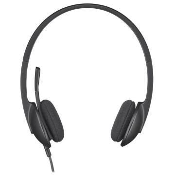罗技 USB耳麦, H340 单位:只