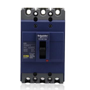 施耐德 塑壳断路器,插入式3极,EZD100M3015PN