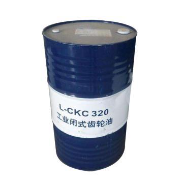 昆仑L-CKC 320齿轮油,170KG