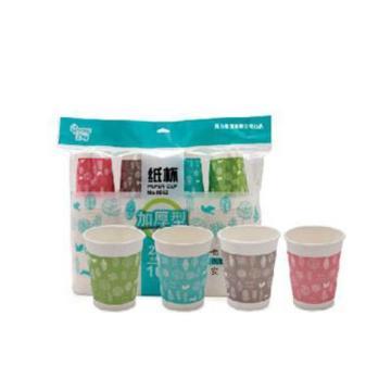 得力(deli)9563纸杯(混)(100个/袋)20袋/箱 单位:箱