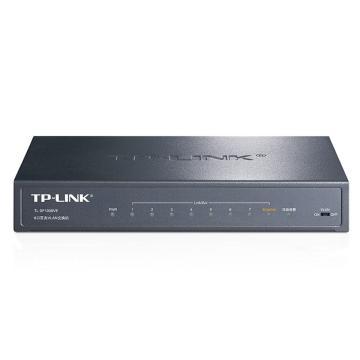 普联(TP-LINK) 交换机,TL-SF1008VE 8口百兆VLAN交换机 单位:个