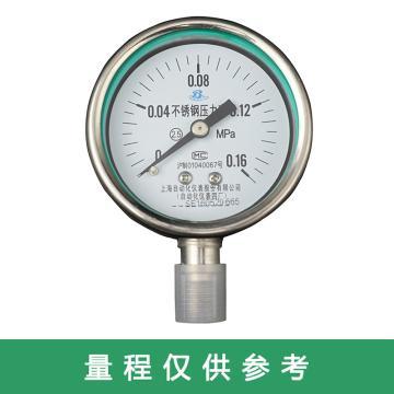 上仪 压力表Y-60B,304不锈钢+304不锈钢,径向不带边,Φ60,-0.1~0.06MPa,M14*1.5