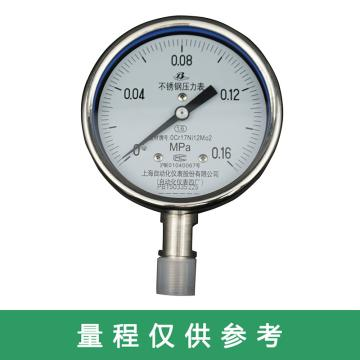 上仪 压力表Y-100B,304不锈钢+304不锈钢,径向不带边,Φ100,-0.1~0.06MPa,M20*1.5